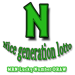MRN Lucky number